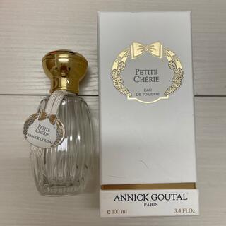 Annick Goutal - アニック グタール プティシェリー 100mi 香水空き瓶