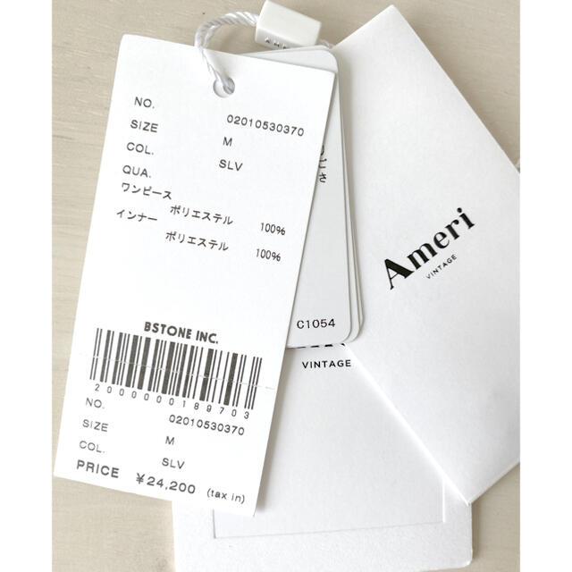 Ameri VINTAGE(アメリヴィンテージ)のAmeri VINTAGE MEDI GATHER NEGLIGEE DRESS レディースのワンピース(ロングワンピース/マキシワンピース)の商品写真