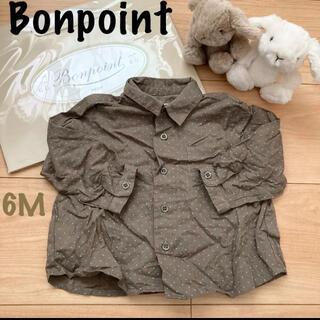 ボンポワン(Bonpoint)のボンポワン Bonpoint  シャツ  6M(シャツ/カットソー)