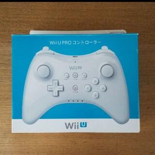 ウィーユー(Wii U)のNintendo WII U PRO コントローラ SHIRO(その他)