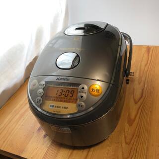 ゾウジルシ(象印)のZOJIRUSHI 真空圧力IH炊飯ジャー極め炊き NP-NA10(炊飯器)