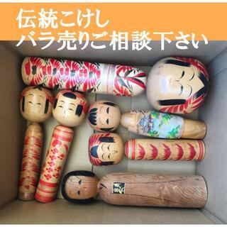 伝統こけし6体★民芸品/古物/アンティーク★バラ売り相談可(その他)