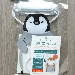 防滴スマホケース ペンギン