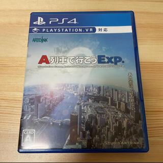 PlayStation4 - A列車で行こうExp. PS4