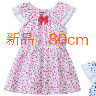 ミキハウス(mikihouse)の新品、ミキハウス☆小花柄ワンピース、80cm(ワンピース)