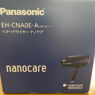 パナソニック(Panasonic)のPanasonic ナノケア ヘアードライヤー EH-CNA0E-A(ドライヤー)