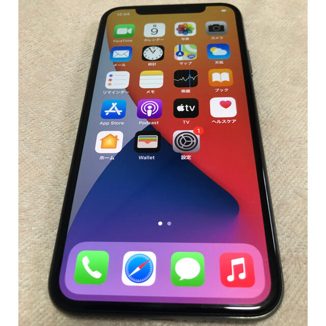 iPhone(アイフォーン)のiPhonex 256g スペースグレー スマホ/家電/カメラのスマートフォン/携帯電話(スマートフォン本体)の商品写真