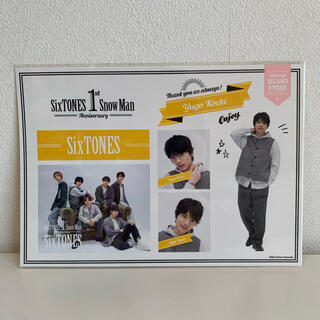 Johnny's - 【SixTONES/高地優吾】1stAnniversary ステッカー シール
