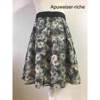 Apuweiser-riche - スカート