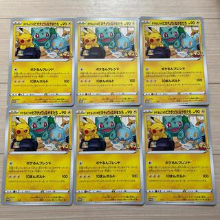ポケモン(ポケモン)のポケモンカード ポケるんTV  ジャンボカード《6枚セット》漆黒のガイスト(シングルカード)