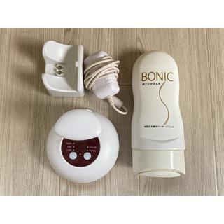 BONIC 本体・充電台・アダプター・ボニックジェル 全セット(ボディケア/エステ)