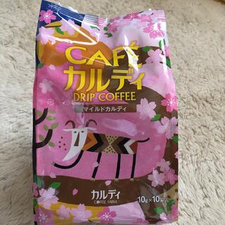 KALDI - カフェ カルディ ドリップコーヒー