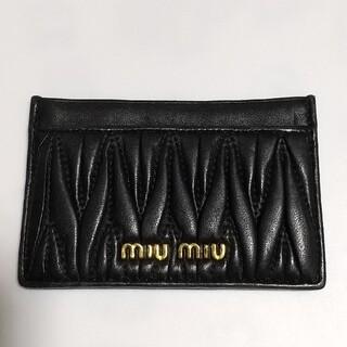 miumiu - miu miu  ミュウミュウ  マテラッセ  カードケース