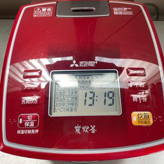 三菱電機 - 三菱 炊飯器 2015年製