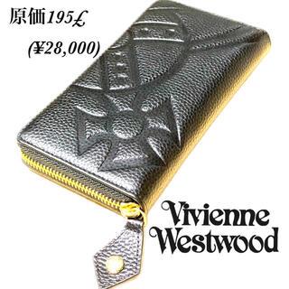 Vivienne Westwood - Vivienne Westwood 長財布 ロゴ刻印
