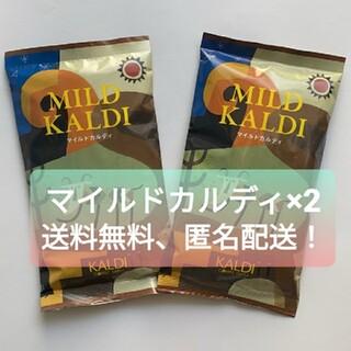 KALDI カルディ コーヒー  マイルドカルディ   200g×2袋 セット(コーヒー)