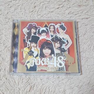 エーケービーフォーティーエイト(AKB48)のAKB48 ここにいたこと(アイドルグッズ)