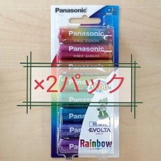 パナソニック(Panasonic)の未使用 パナソニック エボルタ レインボー 単3電池16本 セット(その他)