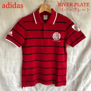 アディダス(adidas)の《レア》アディダス ポロシャツ リバープレート RIVER PLATE(ポロシャツ)