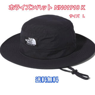 ザノースフェイス(THE NORTH FACE)のノースフェイス ホライズンハット  帽子 メンズ  NN41918K 新品タグ付(ハット)
