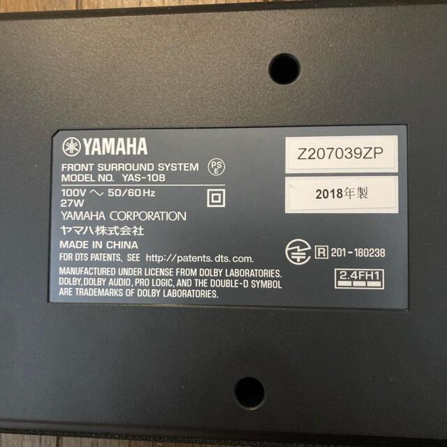 ヤマハ(ヤマハ)のYAMAHA YAS-108 サラウンドバー スマホ/家電/カメラのオーディオ機器(スピーカー)の商品写真