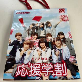 エヌティティドコモ(NTTdocomo)のakb48×ドコモ 紙袋&シール 2セット(アイドルグッズ)