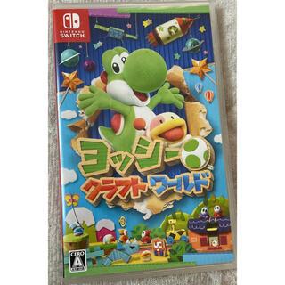 Nintendo Switch - ヨッシークラフトワールド Switch