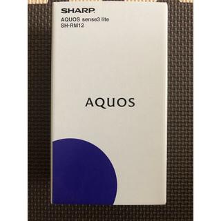 AQUOS - SHARP AQUOS sense3 lite SH-RM12 ライトカッパー