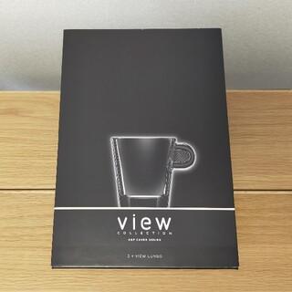 ネスレ(Nestle)のネスプレッソ view collection(グラス/カップ)