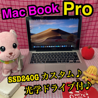 Mac (Apple) - Mac Book Pro 良品♪MD101J/Aカスタム