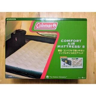 コールマン(Coleman)のコールマン (Coleman) エアーマット コンフォートエアーマットレス シン(寝袋/寝具)