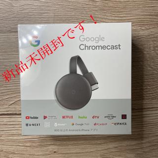 グーグル(Google)のGoogle GA00439-JP(PC周辺機器)