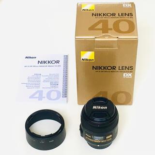 Nikon -   ニコン40mmマクロレンズ AF-S DX MC 40MM F2.8 G