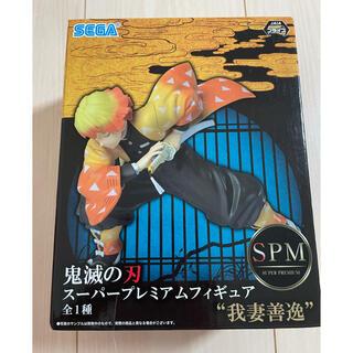 セガ(SEGA)の鬼滅の刃 我妻善逸 フィギュア(キャラクターグッズ)