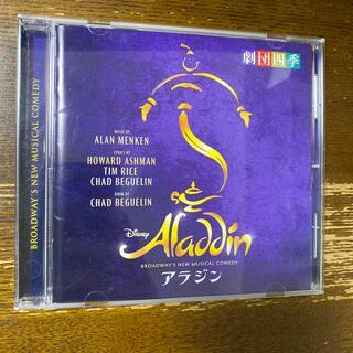 ディズニー(Disney)のDisney アラジン 劇団四季 CD(その他)