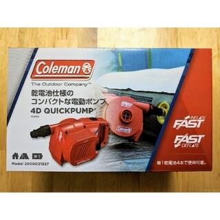 コールマン(Coleman)のコールマン 4Dクイックポンプ 2000021937(寝袋/寝具)