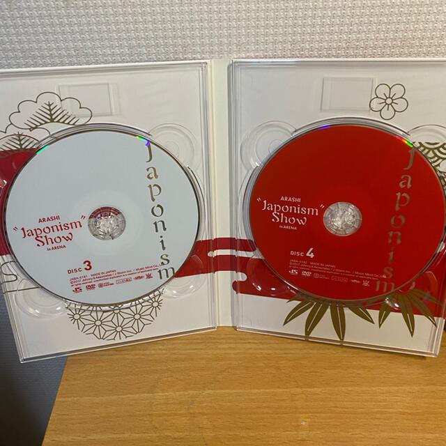 嵐(アラシ)の嵐 Are You Happy? 初回限定盤DVD♡ エンタメ/ホビーのDVD/ブルーレイ(ミュージック)の商品写真