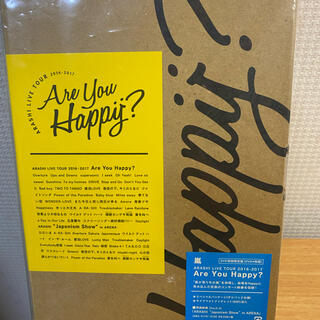嵐 - 嵐 Are You Happy? 初回限定盤DVD
