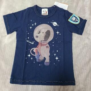 ファミリア(familiar)のfamiliar(ファミリア) スヌーピーTシャツ 120cm(Tシャツ/カットソー)