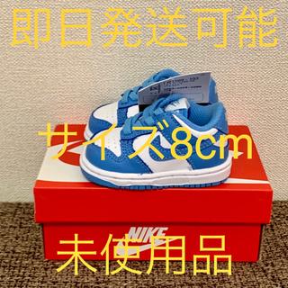 ナイキ(NIKE)のNIKE DUNK LOW UNIVERSITY BLUE CW1589-103(スニーカー)