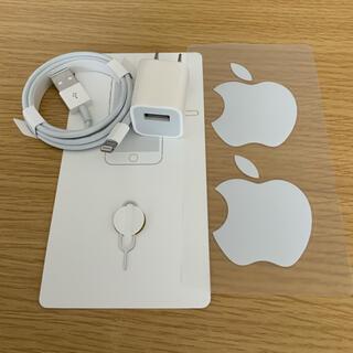 Apple - iPhone アクセサリーセット