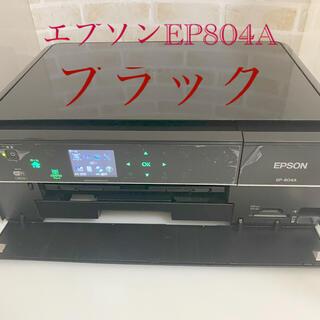 エプソン(EPSON)のプリンター エプソン EP804A‼️(PC周辺機器)