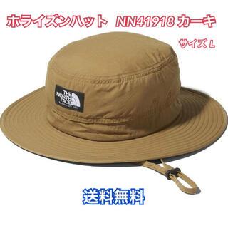 ザノースフェイス(THE NORTH FACE)のノースフェイス ホライズンハット   帽子 メンズ  NN41918 新品タグ付(ハット)