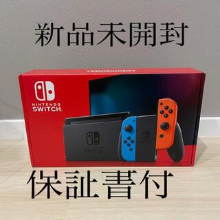 ニンテンドースイッチ(Nintendo Switch)のニンテンドーSwitch本体 【新品、未開封、保証付】5月2日購入(家庭用ゲーム機本体)