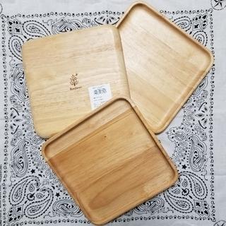 ボヌール(Bonheur)の木製プレート 3枚セット②(食器)