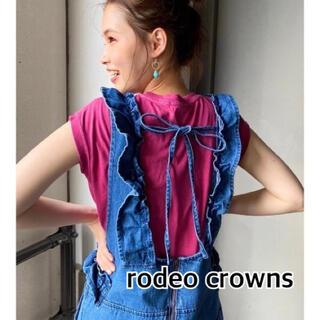 ロデオクラウンズ(RODEO CROWNS)の新品 ロデオクラウンズ フリル デニム サロペット オールインワン(サロペット/オーバーオール)