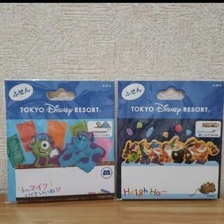 ディズニー(Disney)のディズニー モンスターズインク・七人の小人付箋紙セット(キャラクターグッズ)