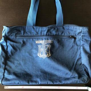 ミチコロンドン(MICHIKO LONDON)のバッグ(トートバッグ)