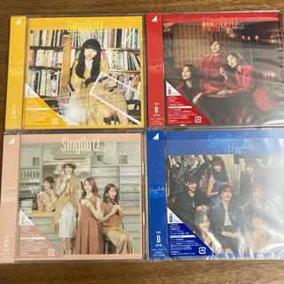 ノギザカフォーティーシックス(乃木坂46)の乃木坂46 23rd「 Sing Out ! 」ABCD4枚セット(ポップス/ロック(邦楽))
