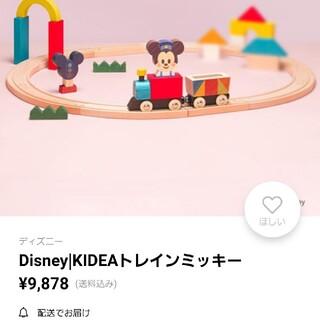 ディズニー(Disney)のDisney トレインミッキー(キャラクターグッズ)